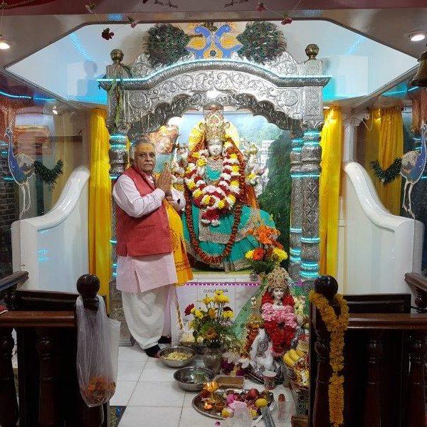 Acharya Shree Upendra Joshi
